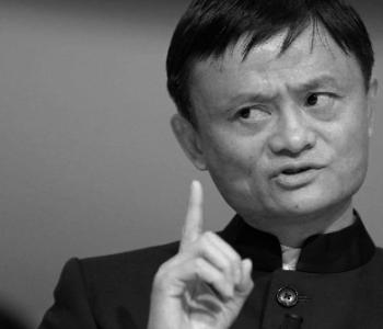 Les conseils de Jack Ma pour être un bon entrepreneur