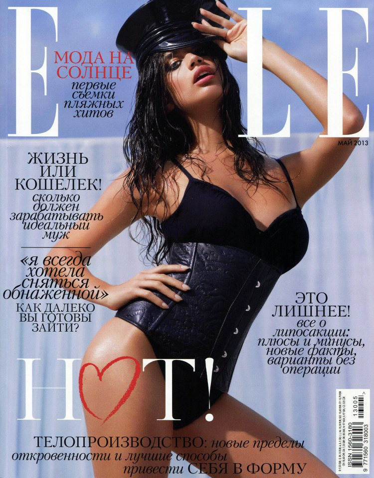 Cover for ELLE Russia May 2013 by kayt jones