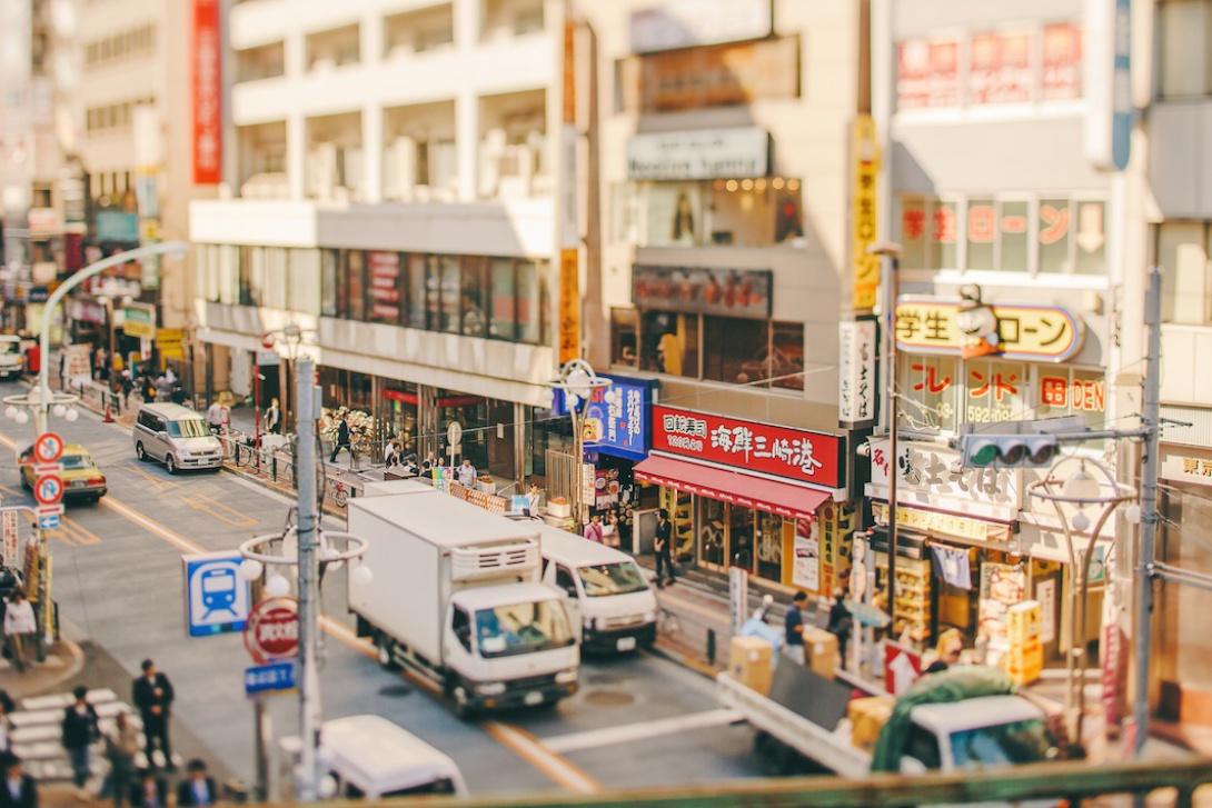 Stores of Takadanobaba, Shinjuku