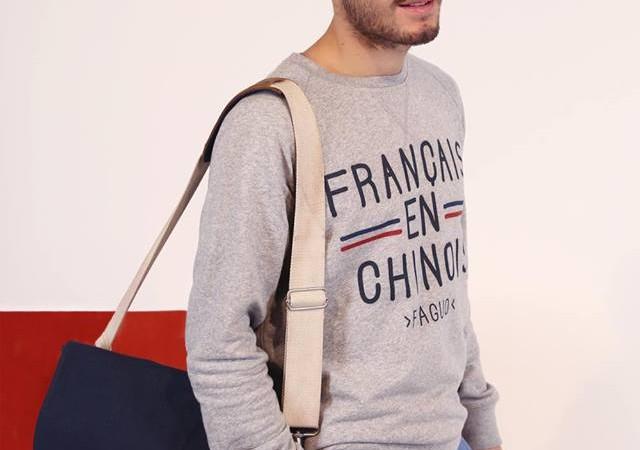 Français en chinois